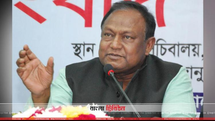 Bangladesh's RMG to enter Brazil, Russia within 18 months